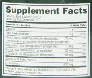 OPTIMUM NUTRITION BETA ALANINE-FRUIT FUSION